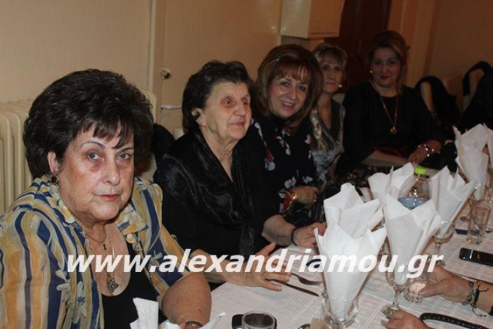 alexandriamou.gr_filoptoxospitaxoros2020023