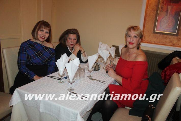 alexandriamou.gr_filoptoxospitaxoros2020025