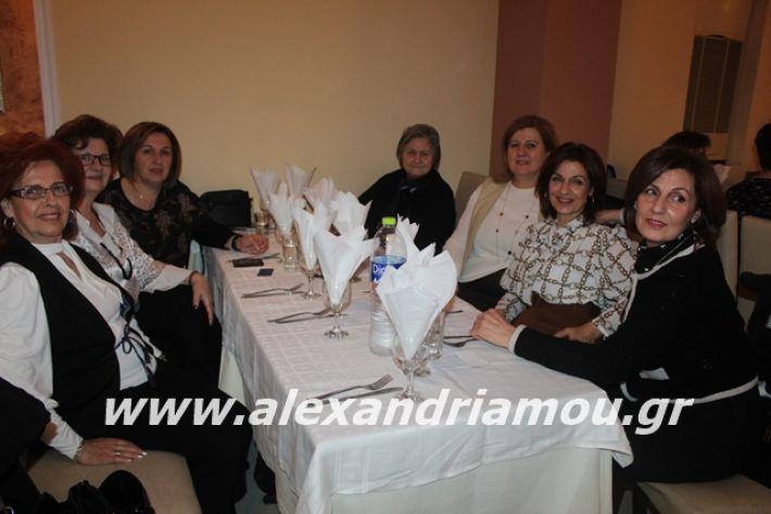 alexandriamou.gr_filoptoxospitaxoros2020026