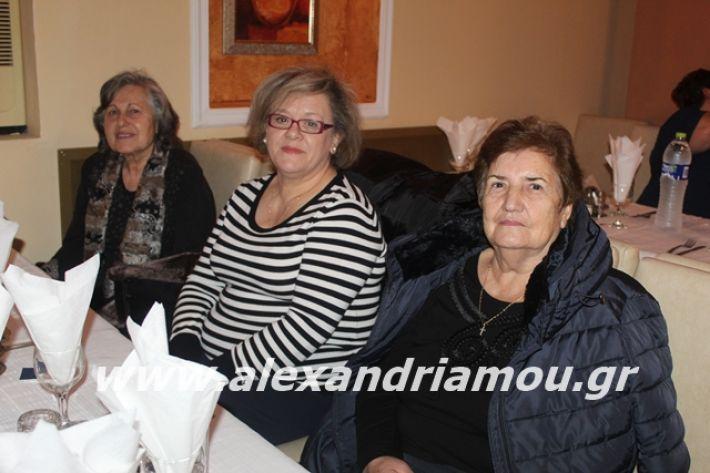 alexandriamou.gr_filoptoxospitaxoros2020031