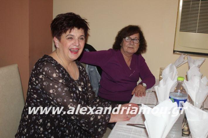 alexandriamou.gr_filoptoxospitaxoros2020032