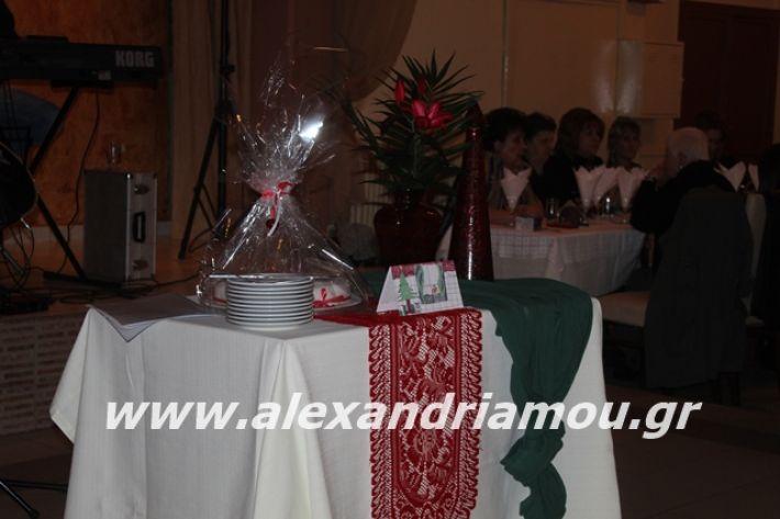 alexandriamou.gr_filoptoxospitaxoros2020043
