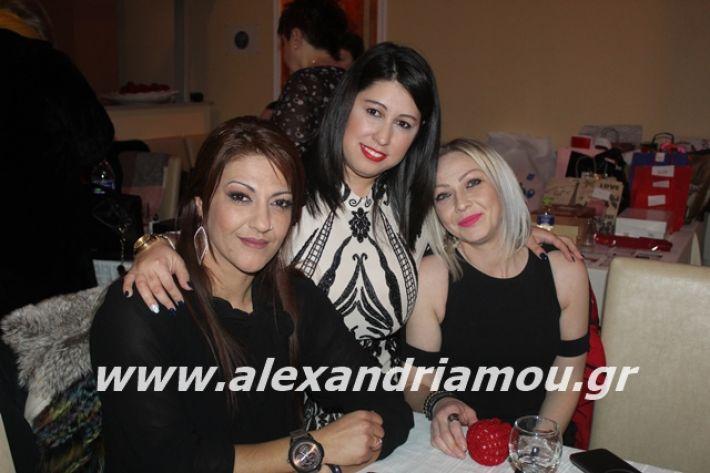 alexandriamou.gr_filoptoxospitaxoros2020060