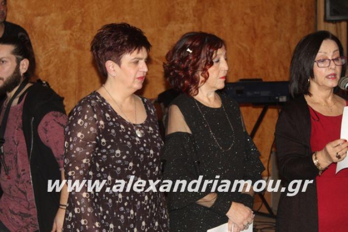 alexandriamou.gr_filoptoxospitaxoros2020076