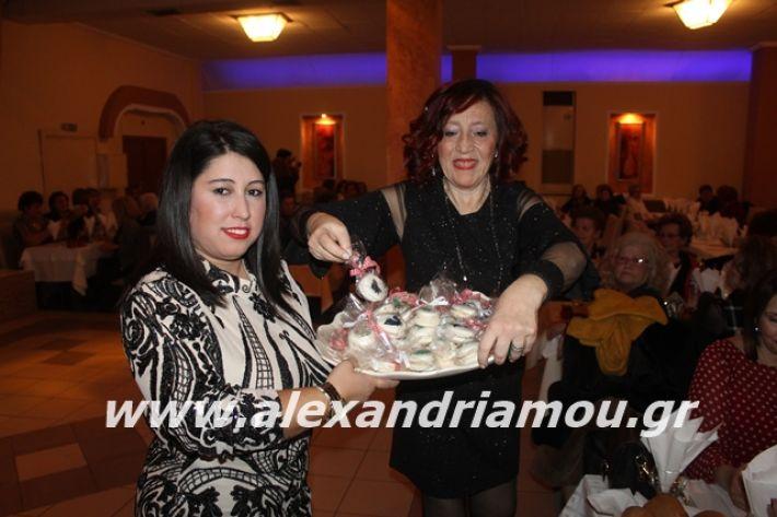 alexandriamou.gr_filoptoxospitaxoros2020091