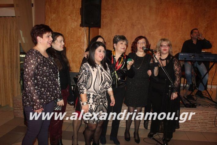 alexandriamou.gr_filoptoxospitaxoros2020109