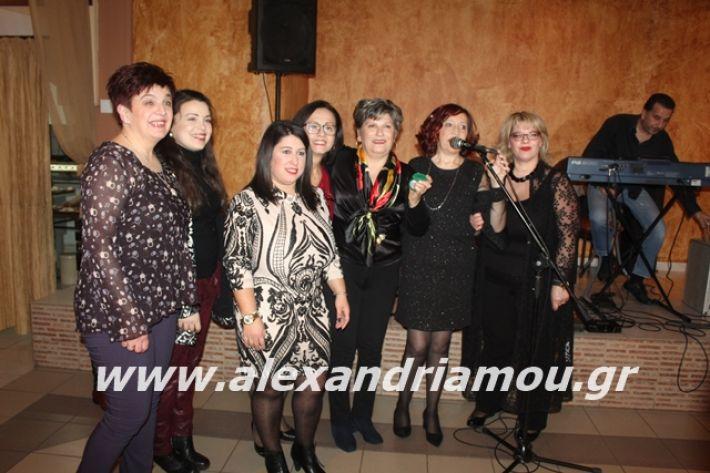 alexandriamou.gr_filoptoxospitaxoros2020110