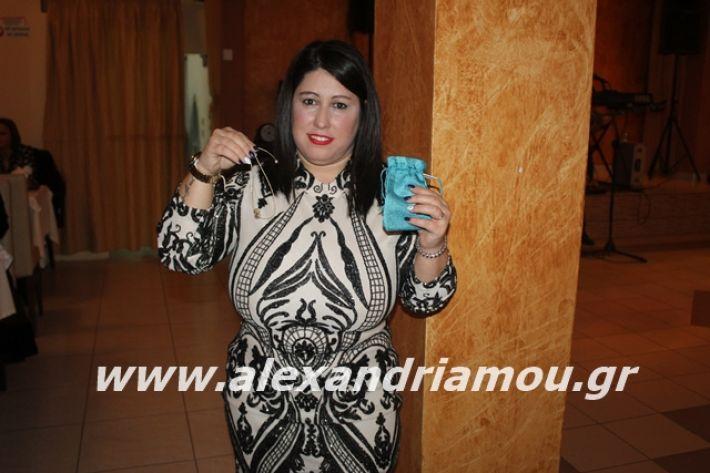 alexandriamou.gr_filoptoxospitaxoros2020112