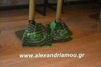 alexandriamou.footbalkingspita2019005