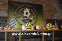 alexandriamou.footbalkingspita2019006
