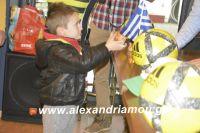 alexandriamou.footbalkingspita2019071
