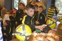 alexandriamou.footbalkingspita2019082