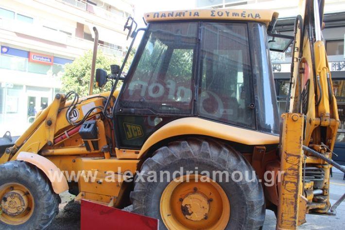 alexandriamou.gr_freatiovodafone022