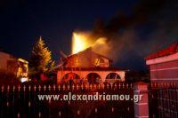 alexandriamou_fotia_palioxori0022