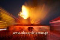 alexandriamou_fotia_palioxori0023