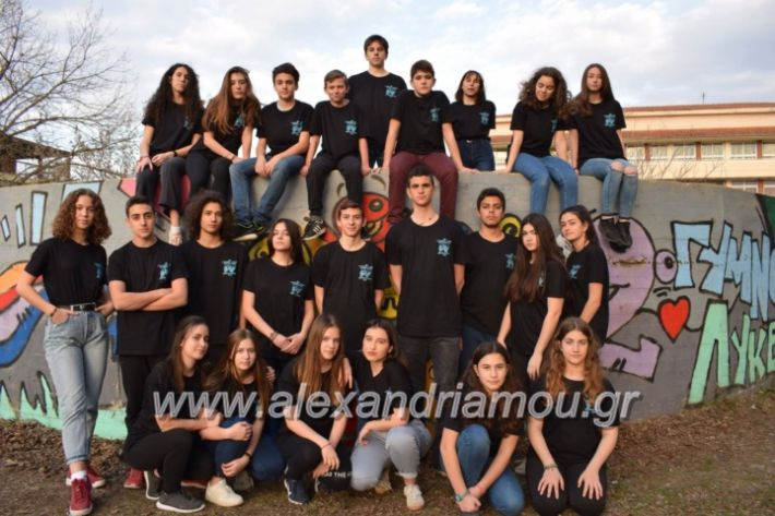 alexandriamou_galaziopouli2019001