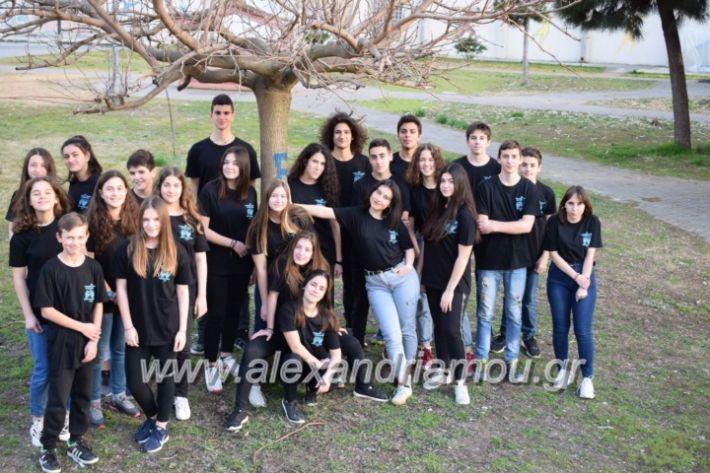 alexandriamou_galaziopouli2019004