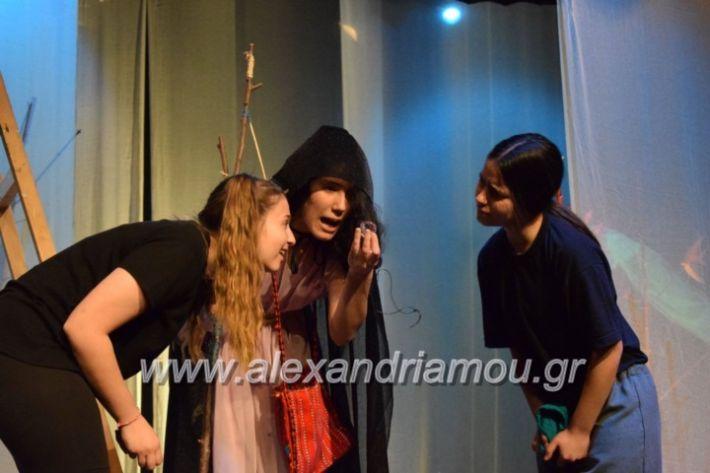 alexandriamou_galaziopouli2019018
