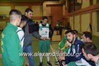 alexandriamou_gas170033