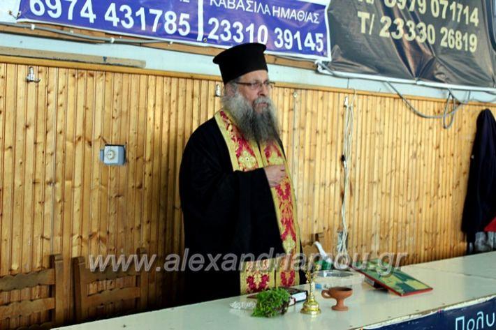 alexandriamou.gr_GASAGIASMOS2019IMG_0512