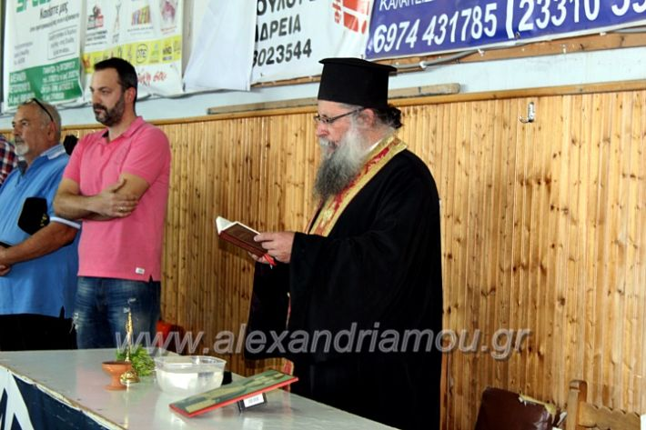alexandriamou.gr_GASAGIASMOS2019IMG_0549