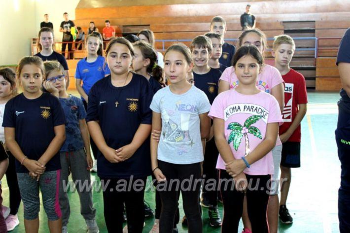 alexandriamou.gr_GASAGIASMOS2019IMG_0553