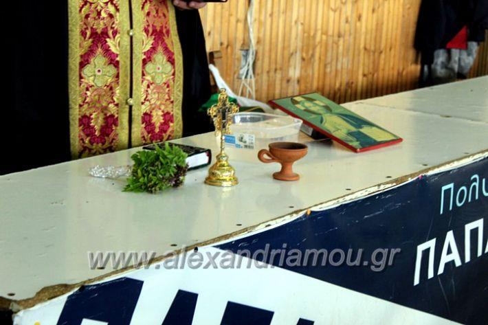 alexandriamou.gr_GASAGIASMOS2019IMG_0565