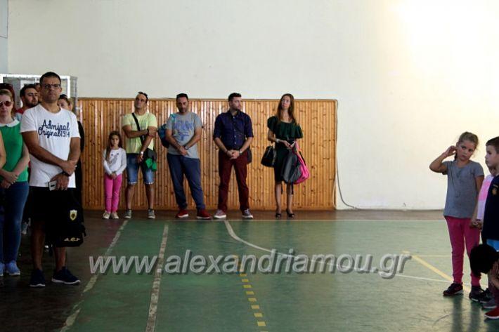 alexandriamou.gr_GASAGIASMOS2019IMG_0567