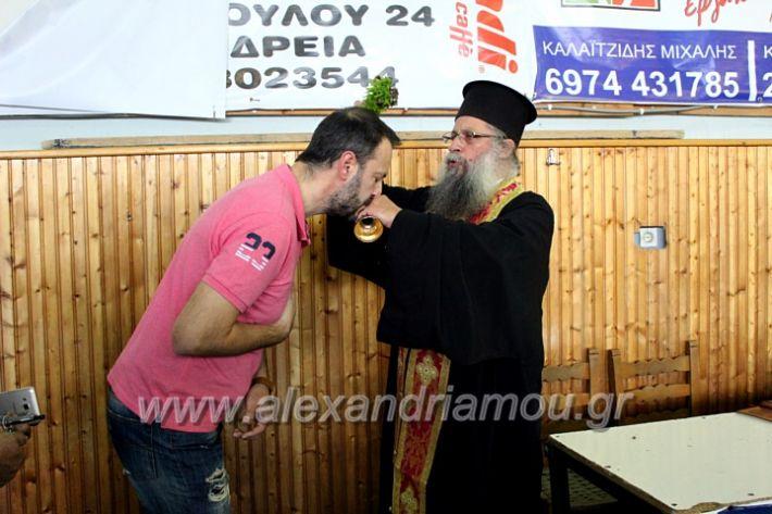 alexandriamou.gr_GASAGIASMOS2019IMG_0578