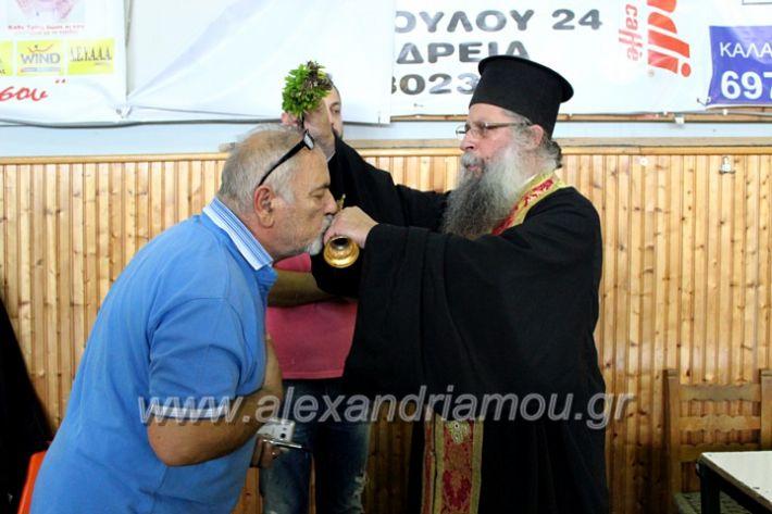 alexandriamou.gr_GASAGIASMOS2019IMG_0579