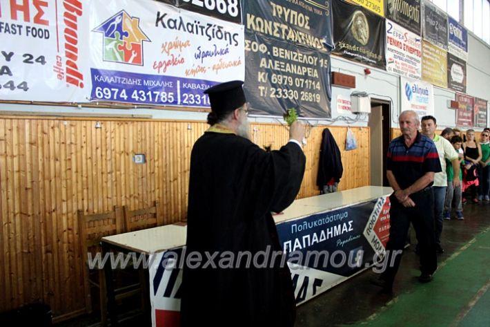 alexandriamou.gr_GASAGIASMOS2019IMG_0580