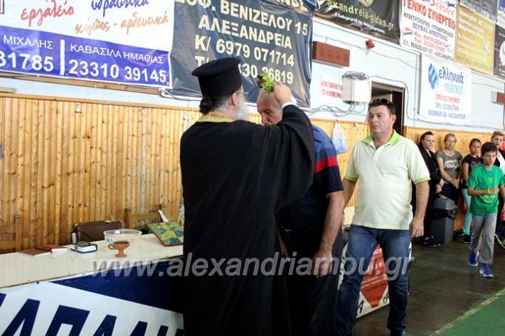 alexandriamou.gr_GASAGIASMOS2019IMG_0581