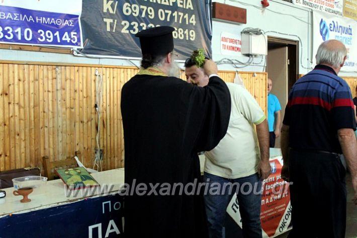 alexandriamou.gr_GASAGIASMOS2019IMG_0582