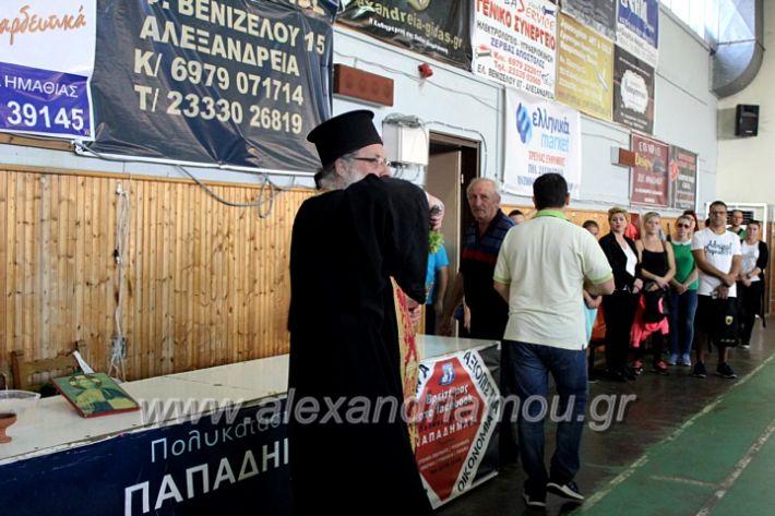 alexandriamou.gr_GASAGIASMOS2019IMG_0583