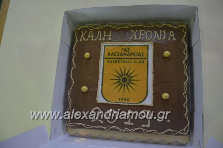 alexandriamou.gasbpita2019024