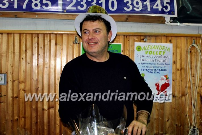alexandriamou.gr_gasdentro2019IMG_0086