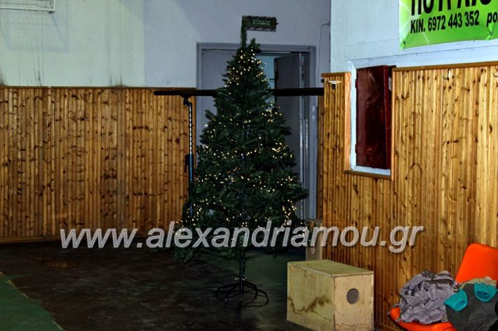 alexandriamou.gr_gasdentro2019IMG_0087