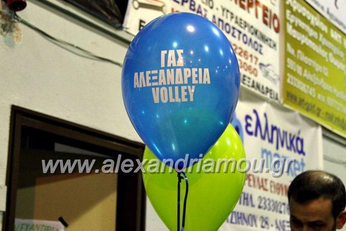 alexandriamou.gr_gasdentro2019IMG_0091