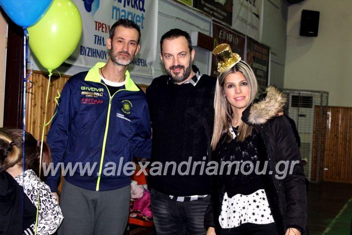 alexandriamou.gr_gasdentro2019IMG_0095