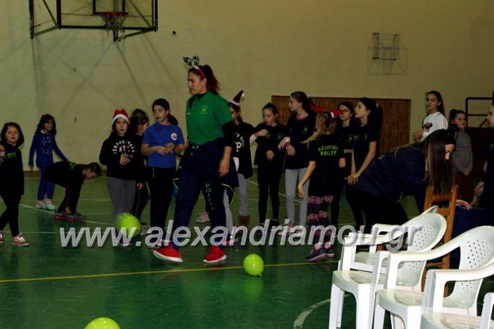 alexandriamou.gr_gasdentro2019IMG_0100