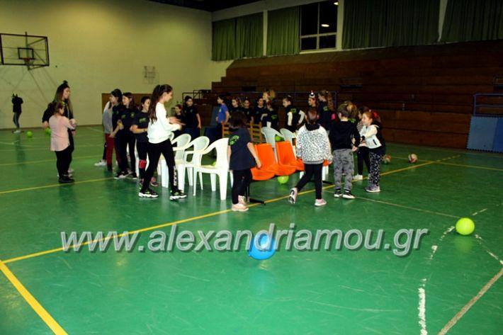 alexandriamou.gr_gasdentro2019IMG_0104