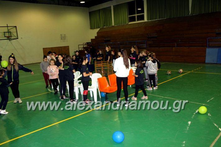 alexandriamou.gr_gasdentro2019IMG_0105