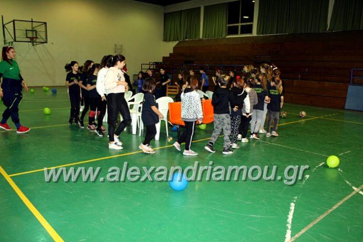 alexandriamou.gr_gasdentro2019IMG_0109