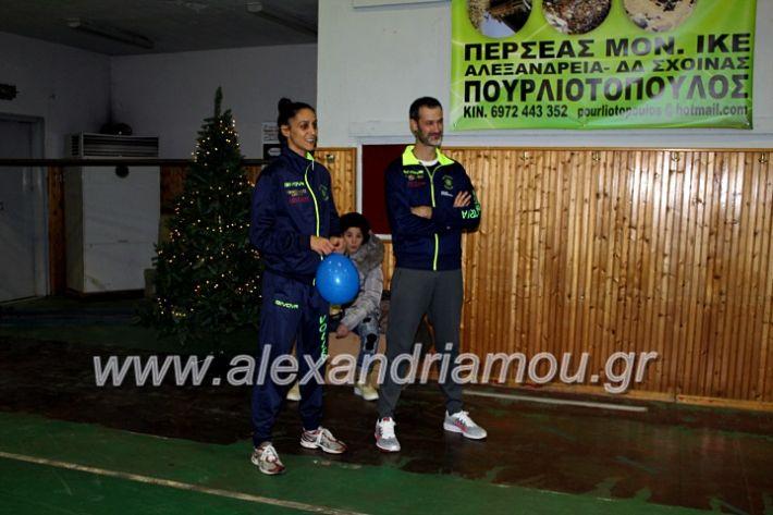 alexandriamou.gr_gasdentro2019IMG_0112