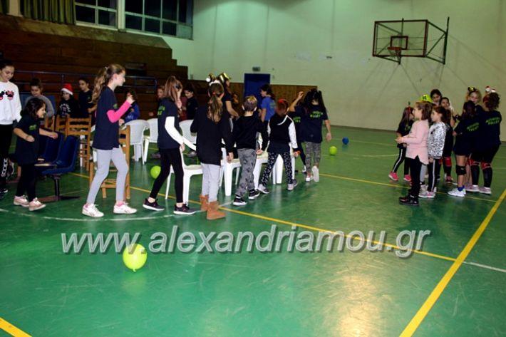 alexandriamou.gr_gasdentro2019IMG_0114