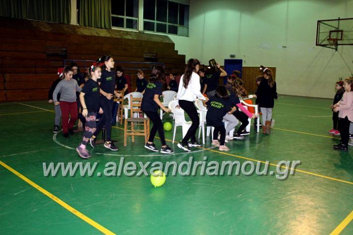 alexandriamou.gr_gasdentro2019IMG_0115