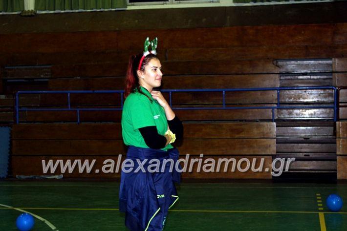 alexandriamou.gr_gasdentro2019IMG_0117