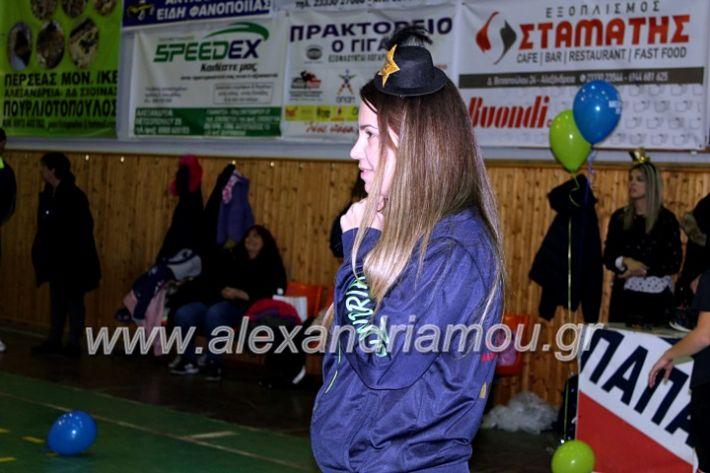 alexandriamou.gr_gasdentro2019IMG_0119