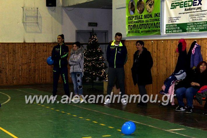 alexandriamou.gr_gasdentro2019IMG_0120