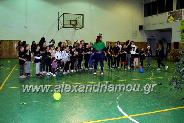 alexandriamou.gr_gasdentro2019IMG_0123